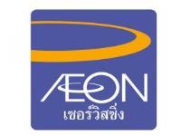 รับสมัครงาน เจ้าหน้าที่เร่งรัดหนี้สินภาคสนาม FCR (ประจำสาขาชลบุรี) บริษัท  บริษัท เอซีเอส เซอร์วิสซิ่ง (ประเทศไทย) จำกัด