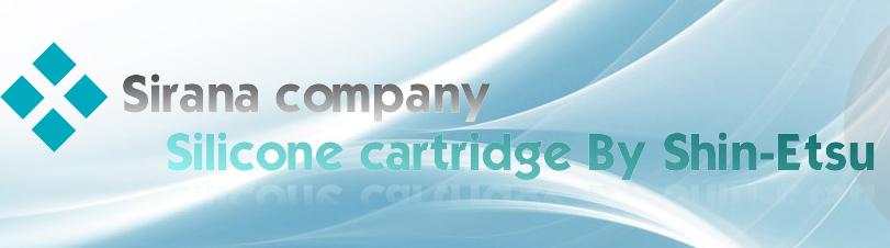 รับสมัครงาน พนักงานขาย ประจำภาคเหนือ, อีสาน บริษัท Sirana Co., Ltd.