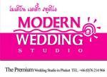 รับสมัครงานบริษัท Modern Wedding Studio Group