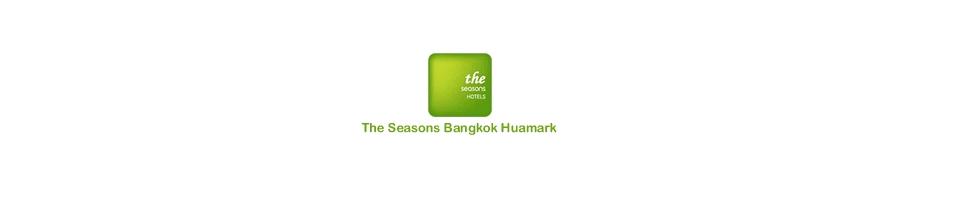 รับสมัครงาน General Technician บริษัท  THE SEASONS HOTEL BANGKOK-HUAMARK