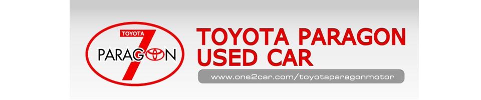 รับสมัครงาน เจ้าหน้าที่ประกันภัย บริษัท TOYOTA PARAGON USED CAR CO.,LTD.
