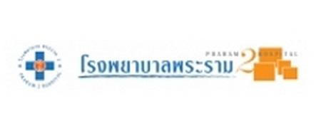 รับสมัครงาน โภชนาการเพื่อสุขภาพ บริษัท บริษัท ธนบุรี-ปากท่อการแพทย์ จำกัด