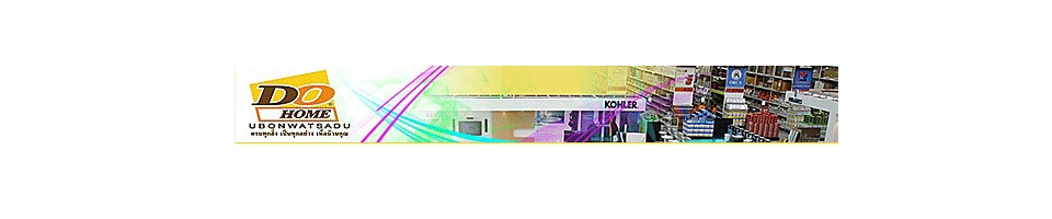 รับสมัครงาน วิศวกร (Project Manager) บริษัท DO HOME (UBONWATSADU CO.,LTD.)