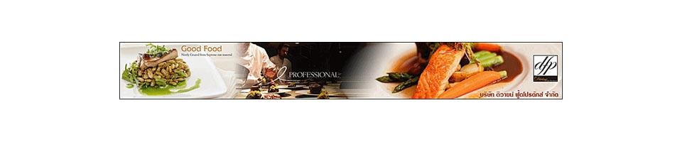 รับสมัครงาน AE /Sale บริษัท D.Y. FOOD PRODUCTS CO.,LTD.