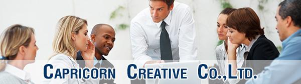รับสมัครงาน Graphic Design บริษัท Capricorn Creative Co.,Ltd.