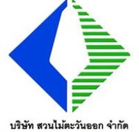 รับสมัครงาน ช่างรังวัด ฝ่ายจัดการที่ดินและกฎหมาย บริษัท บริษัท สวนไม้ตะวันออก จำกัด