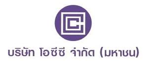 รับสมัครงาน เจ้าหน้าที่อบรมผลิตภัณฑ์ (Product training) บริษัท OCC PUBLIC COMPANY LIMITED.