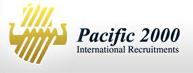 รับสมัครงาน HR. Business Unit Manager บริษัท Pacific 2000 Recruitment Co., Ltd.