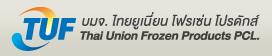 รับสมัครงาน ฝ่ายผลิต และตรวจสอบคุณภาพ บริษัท บริษัท ไทยยูเนี่ยน โฟรเซ่น โปรดักส์ จำกัด (มหาชน)
