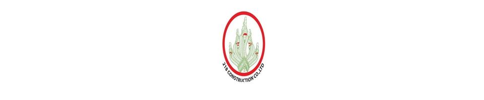 รับสมัครงาน สถาปนิก บริษัท 218 CONSTRUCTION CO.,LTD.