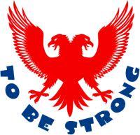 งานของ To Be Strong