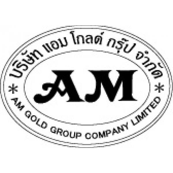 รับสมัครงาน ด่วนมาก เปิดรับเจ้าหน้าที่การตลาดและประชาสัมพันธ์ สาขาหาดใหญ่ ติดต่อ คุณเมษา 084-4690622 บริษัท บริษัท แอมโกลด์กรุ๊ป จำกัด