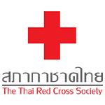 รับสมัครงานบริษัท สภากาชาดไทย