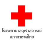 รับสมัครงาน เจ้าหน้าที่พัสดุ ฝ่ายเวชศาสตร์ฟื้นฟู บริษัท โรงพยาบาลจุฬาลงกรณ์