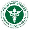 รับสมัครงาน เศรษฐกร (ปริญญาโท) สำนักงานปลัดกระทรวงสาธารณสุข
