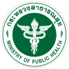รับสมัครงาน ผู้เชี่ยวชาญเฉพาะด้านกำลังคนทางการพยาบาล สำนักงานปลัดกระทรวงสาธารณสุข